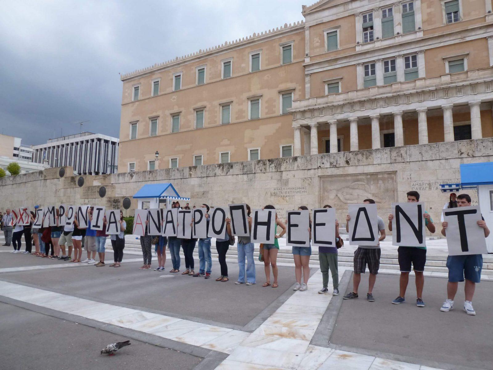 Vor dem griechischen Parlament